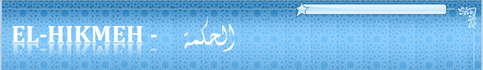 El-Hikmeh